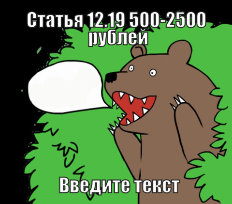 Название: my-awesome-meme.jpeg Просмотров: 52  Размер: 144.2 Кб