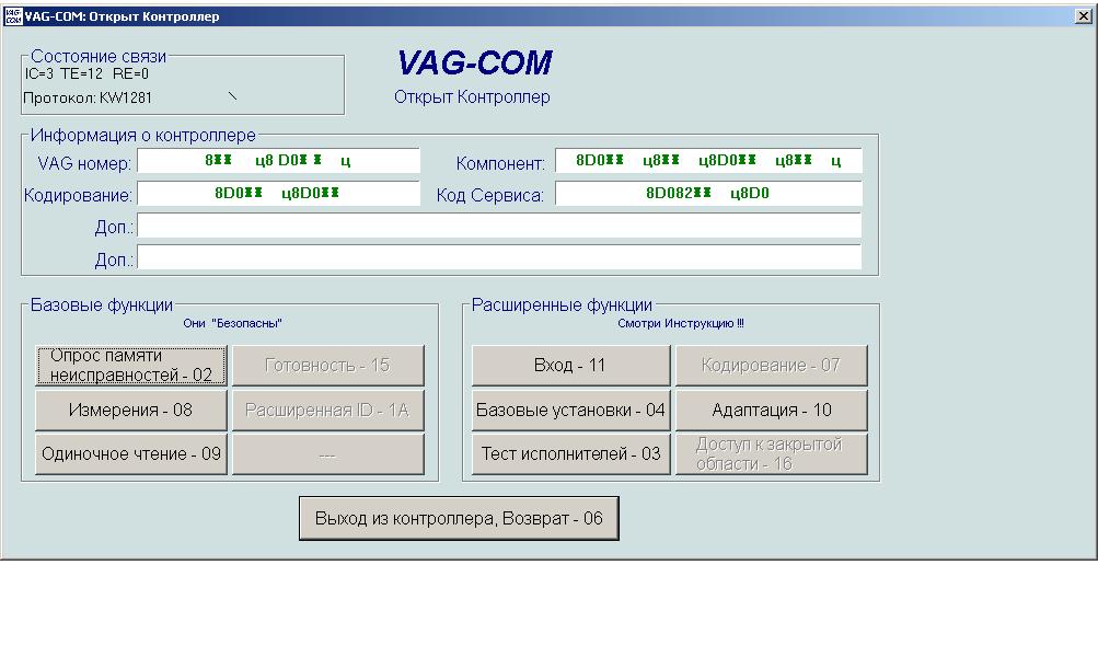 Название: HVAC_311.png Просмотров: 703  Размер: 25.0 Кб