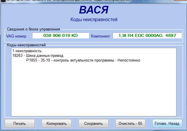 Название: chek2.jpg Просмотров: 294  Размер: 85.8 Кб