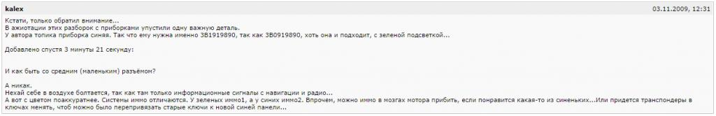 Название: Screenshot_1.jpg Просмотров: 119  Размер: 23.7 Кб