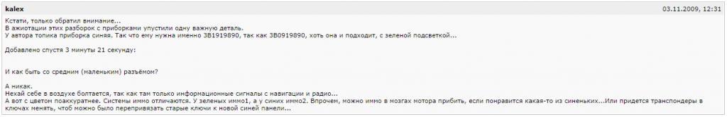 Название: Screenshot_1.jpg Просмотров: 121  Размер: 23.7 Кб