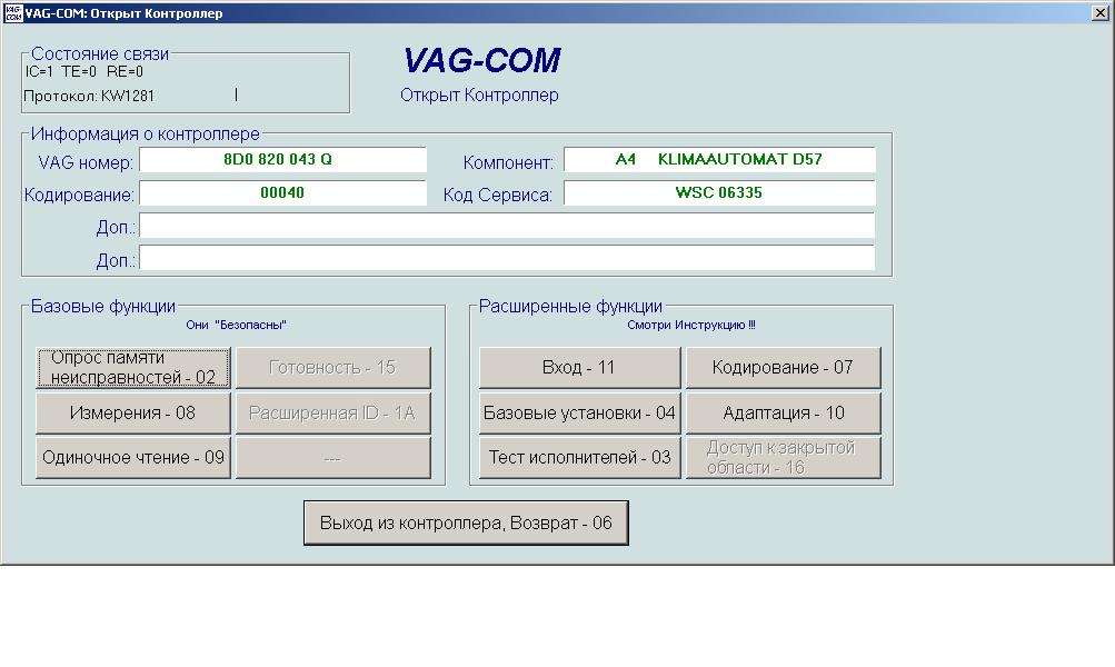 Название: HVAC_311_fix.png Просмотров: 644  Размер: 24.4 Кб