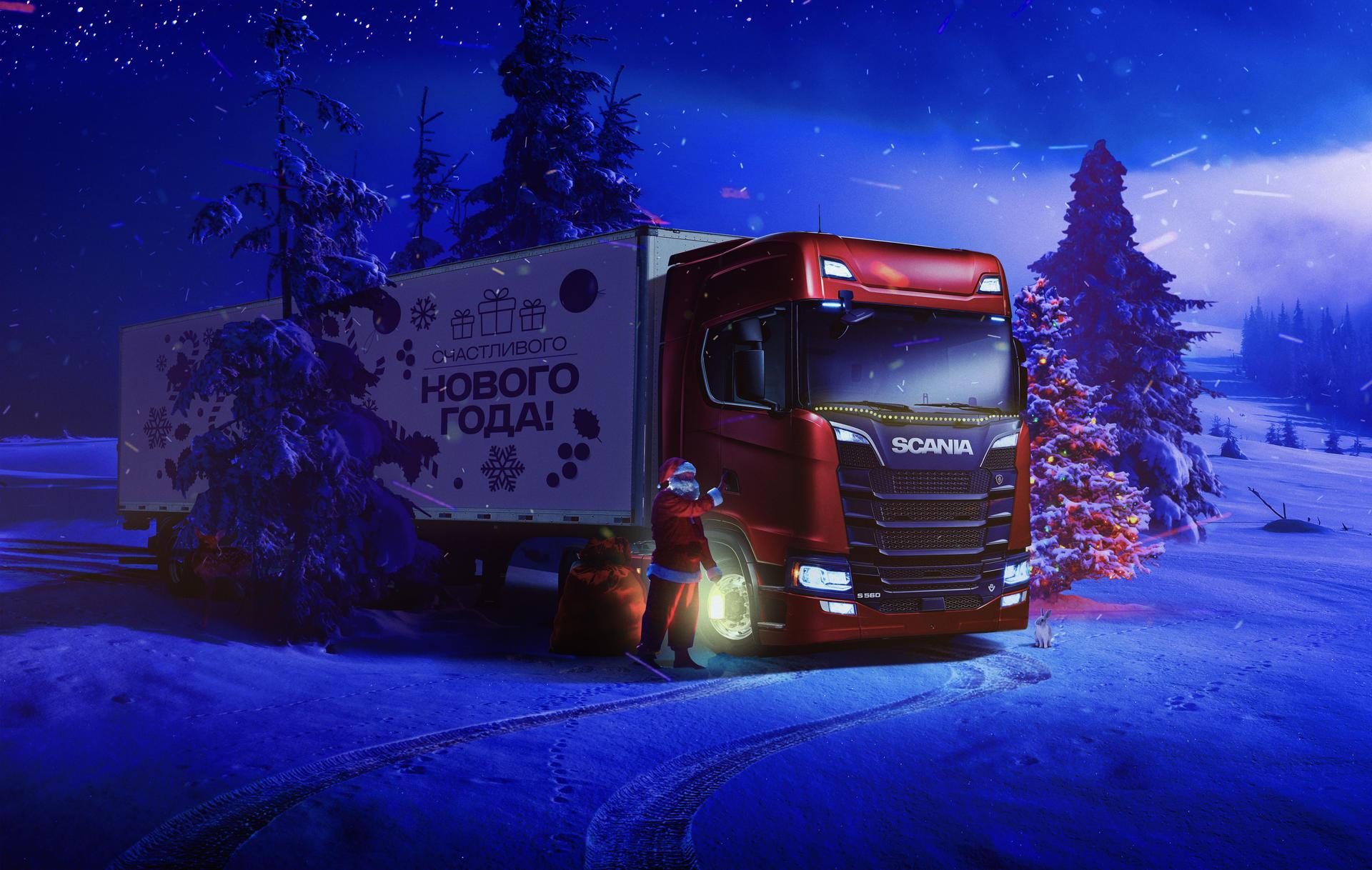 Название: Truck.jpg Просмотров: 216  Размер: 353.3 Кб