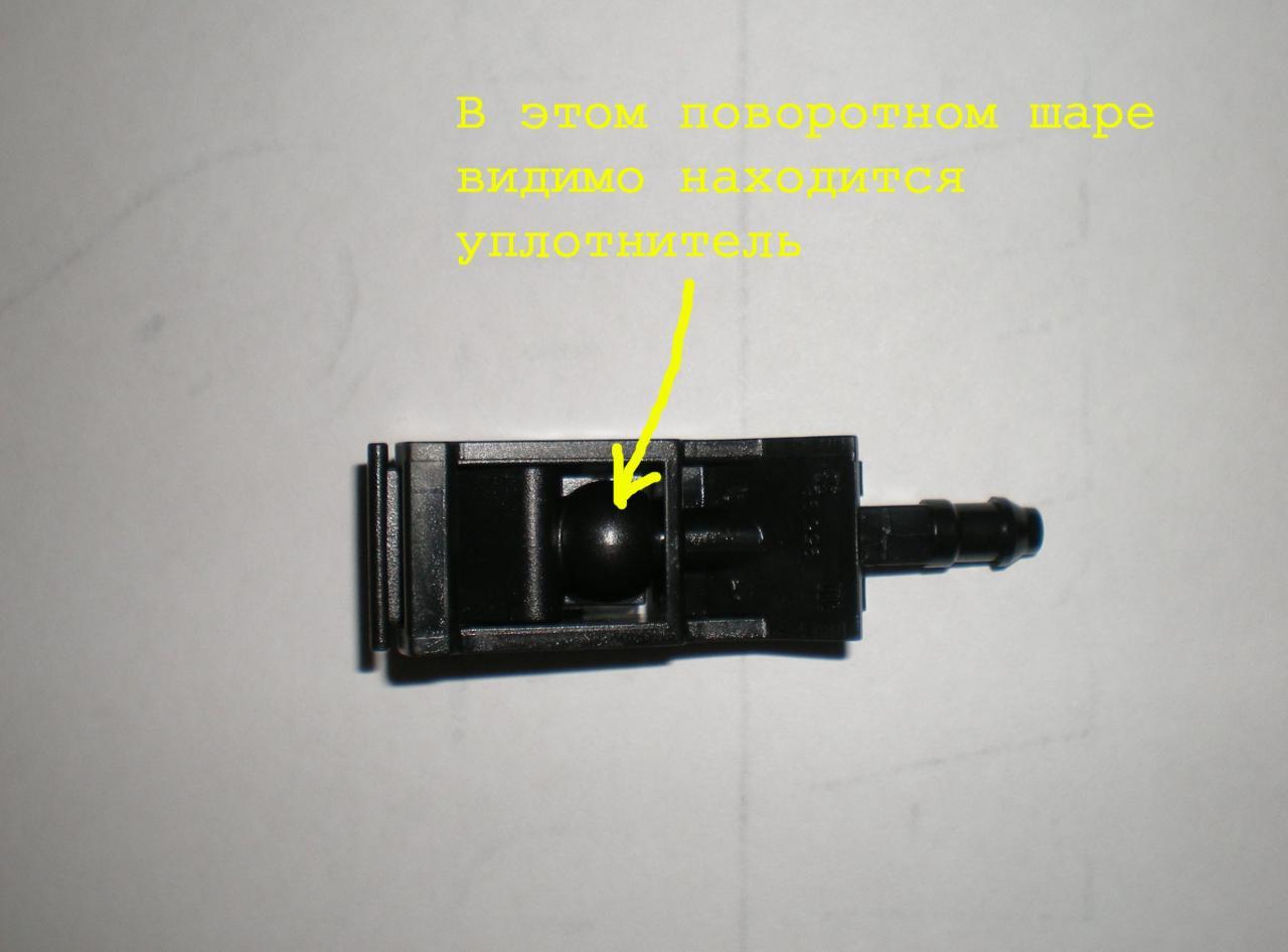 Название: DSCN4984 копия.jpg Просмотров: 2825  Размер: 65.3 Кб