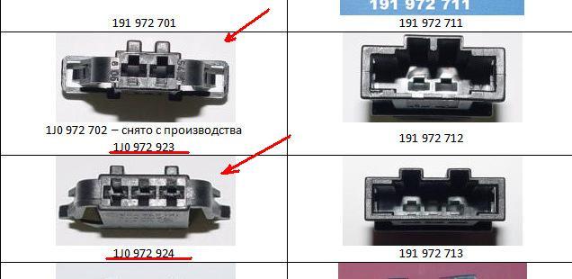 Название: разъем для  фаркопа.jpg Просмотров: 31  Размер: 36.7 Кб