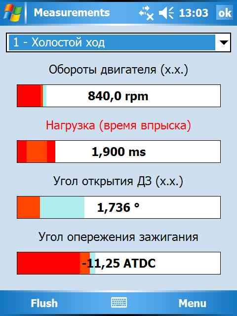 Название: VidyaScreen681.jpg Просмотров: 160  Размер: 27.2 Кб