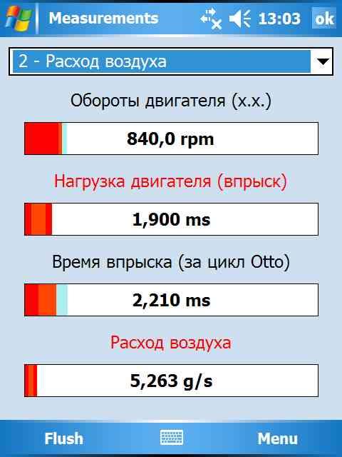 Название: VidyaScreen682.jpg Просмотров: 151  Размер: 27.2 Кб