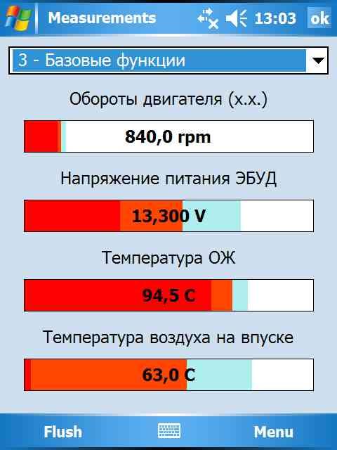 Название: VidyaScreen683.jpg Просмотров: 145  Размер: 26.9 Кб