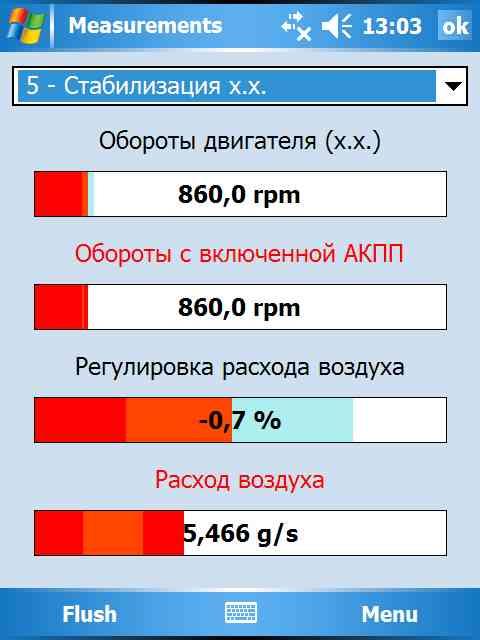 Название: VidyaScreen685.jpg Просмотров: 153  Размер: 27.2 Кб