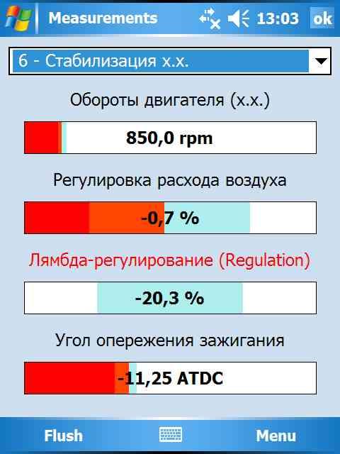 Название: VidyaScreen686.jpg Просмотров: 143  Размер: 28.0 Кб