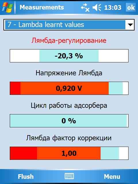 Название: VidyaScreen687.jpg Просмотров: 146  Размер: 25.9 Кб