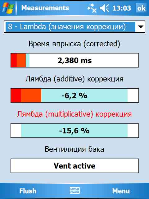 Название: VidyaScreen688.jpg Просмотров: 145  Размер: 27.7 Кб