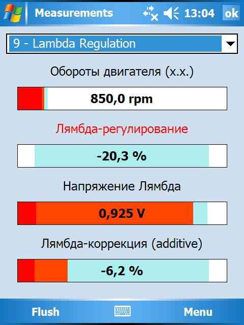 Название: VidyaScreen689.jpg Просмотров: 144  Размер: 26.7 Кб