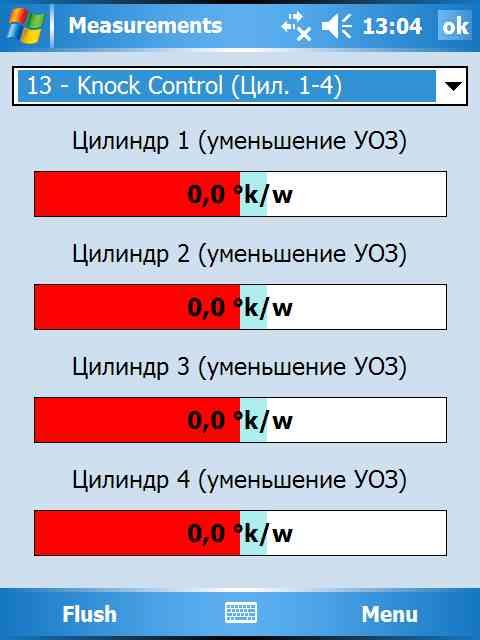 Название: VidyaScreen693.jpg Просмотров: 165  Размер: 28.1 Кб