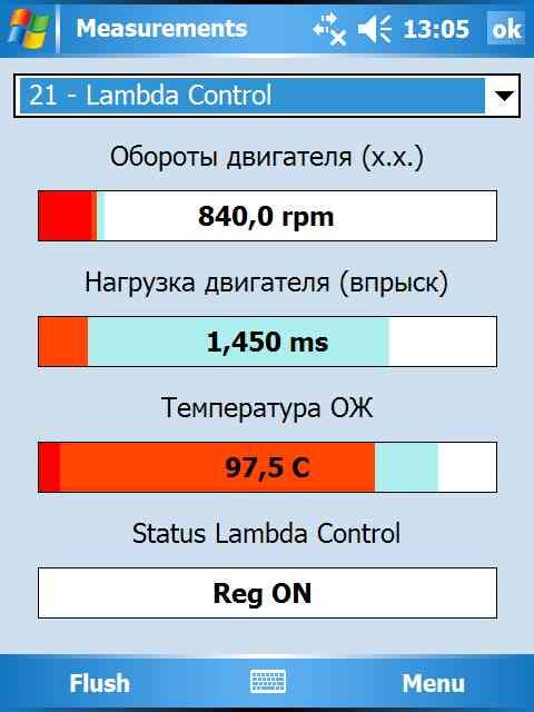 Название: VidyaScreen701.jpg Просмотров: 153  Размер: 26.4 Кб