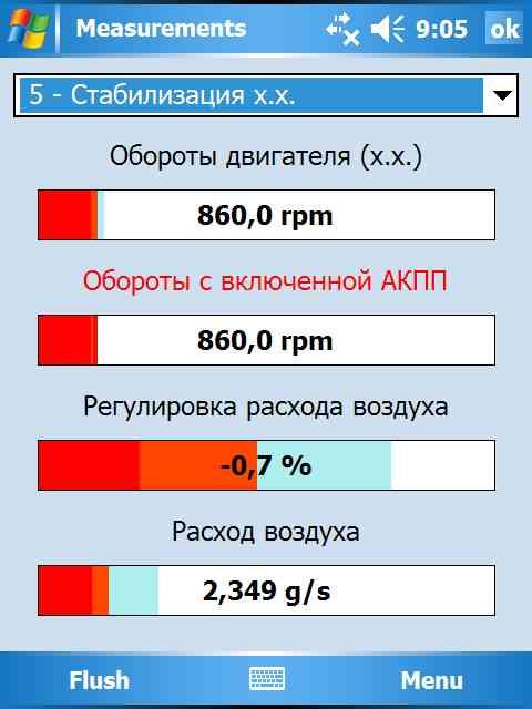 Название: VidyaScreen812.jpg Просмотров: 155  Размер: 27.1 Кб