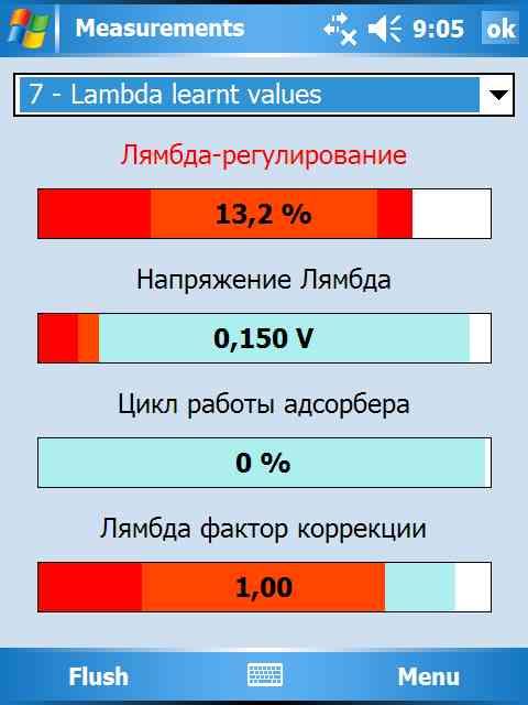 Название: VidyaScreen814.jpg Просмотров: 152  Размер: 26.1 Кб