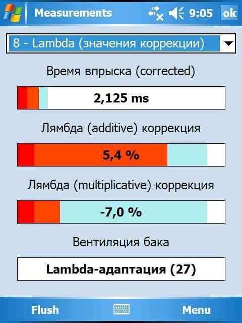 Название: VidyaScreen815.jpg Просмотров: 152  Размер: 28.8 Кб