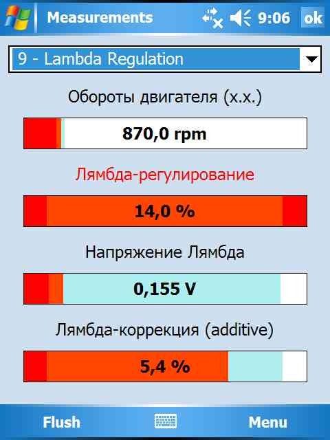 Название: VidyaScreen816.jpg Просмотров: 156  Размер: 27.0 Кб