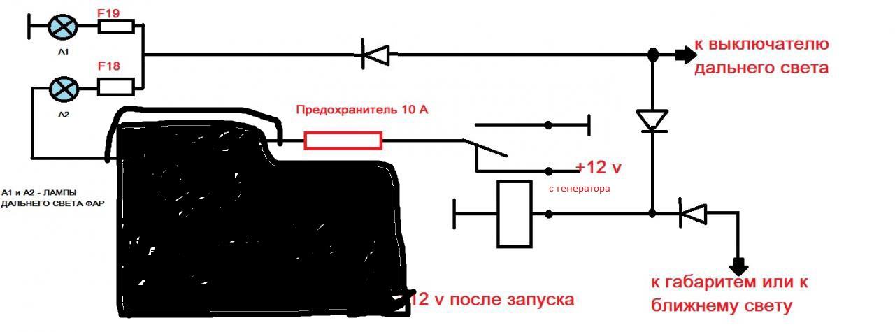 Название: ДХО В ПОЛ НАКАЛА_2.jpg Просмотров: 462  Размер: 89.9 Кб