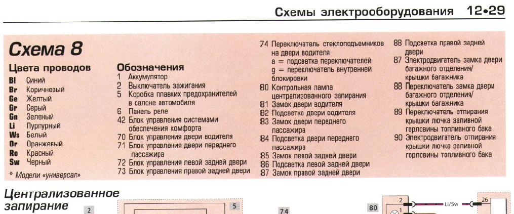 Название: ЦЗ_2.jpg Просмотров: 220  Размер: 196.0 Кб