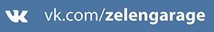 Название: logo_com.png Просмотров: 7276  Размер: 54.1 Кб