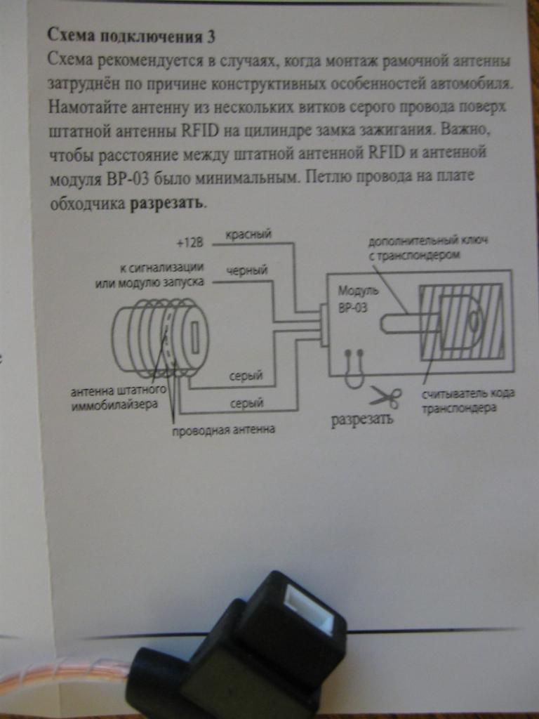 Название: ВР-03_3.jpg Просмотров: 1306  Размер: 57.4 Кб