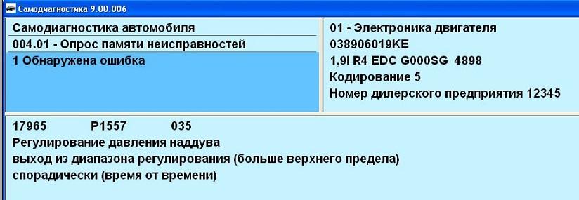 Название: Безымянный1111.jpg Просмотров: 201  Размер: 79.0 Кб