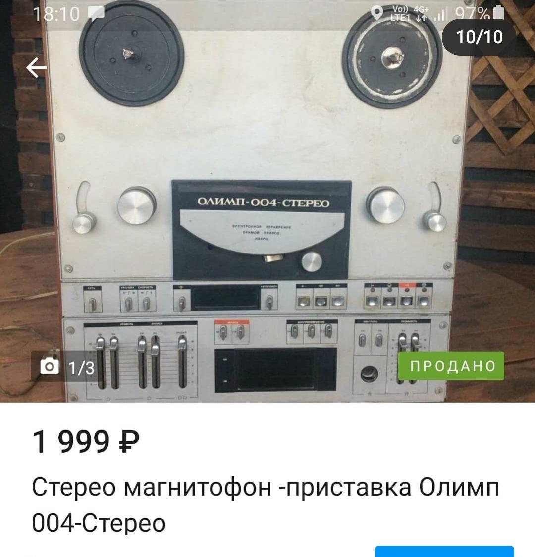 Название: Screenshot_20210411-001452_Instagram.jpg Просмотров: 8  Размер: 457.8 Кб