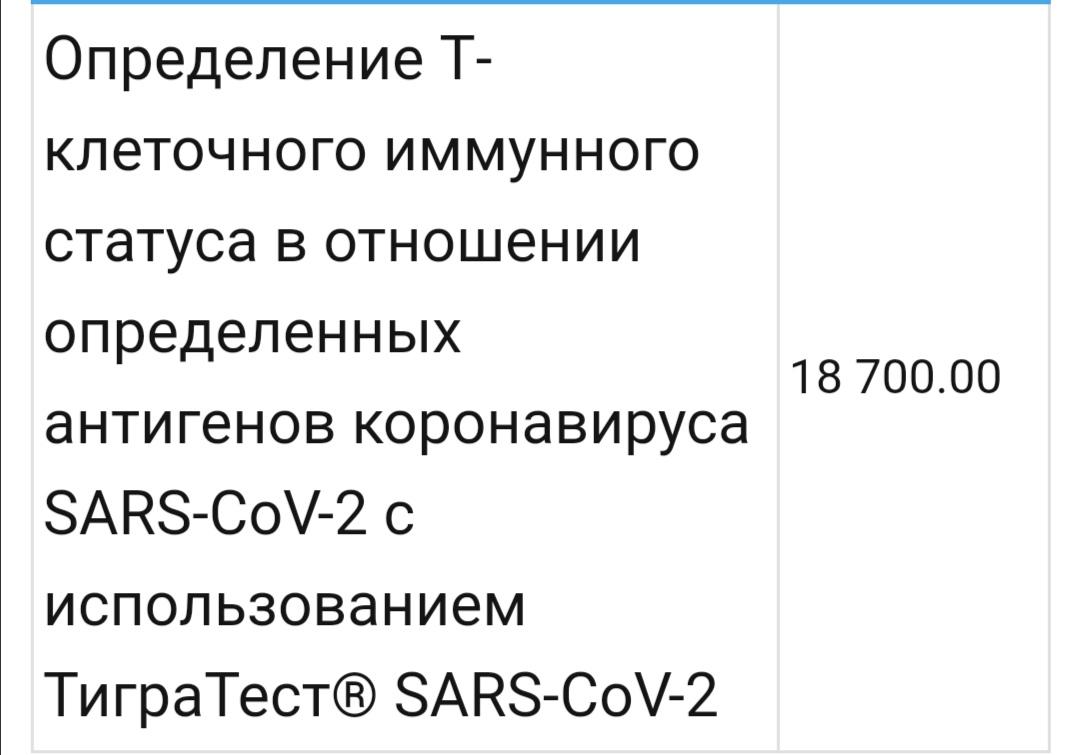 Название: Screenshot_20210123_220344.jpg Просмотров: 234  Размер: 114.4 Кб