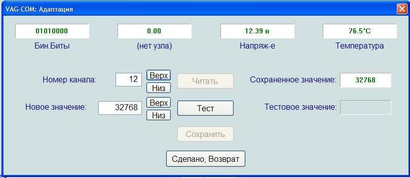 Название: canal 12.jpg Просмотров: 443  Размер: 41.0 Кб