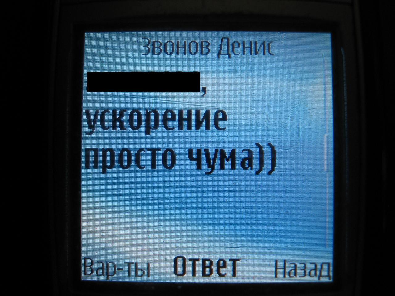 Название: IMG_6028.jpg Просмотров: 28  Размер: 188.0 Кб