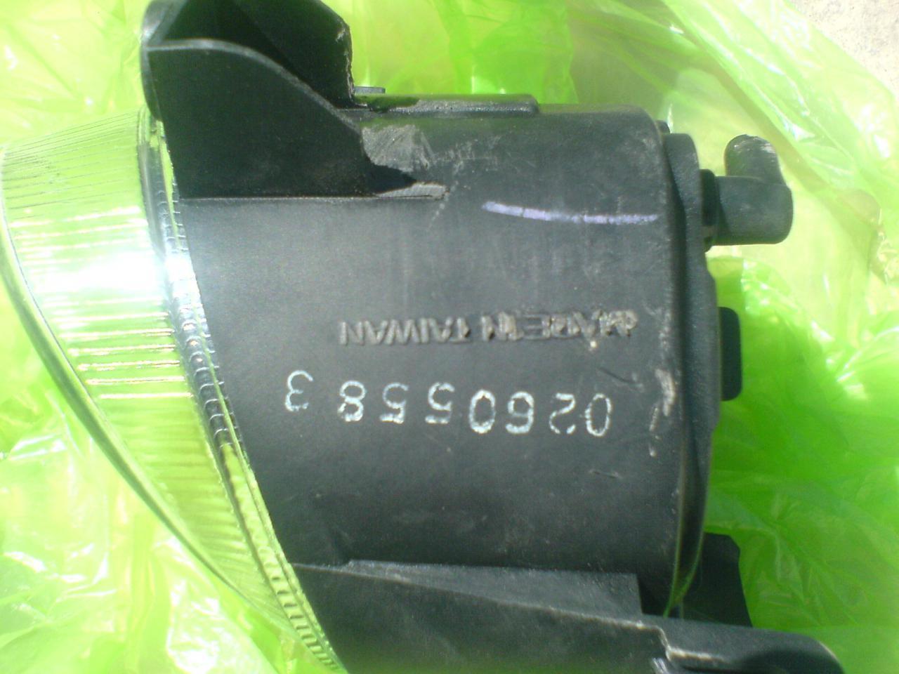 Название: DSC00188.jpg Просмотров: 373  Размер: 110.7 Кб