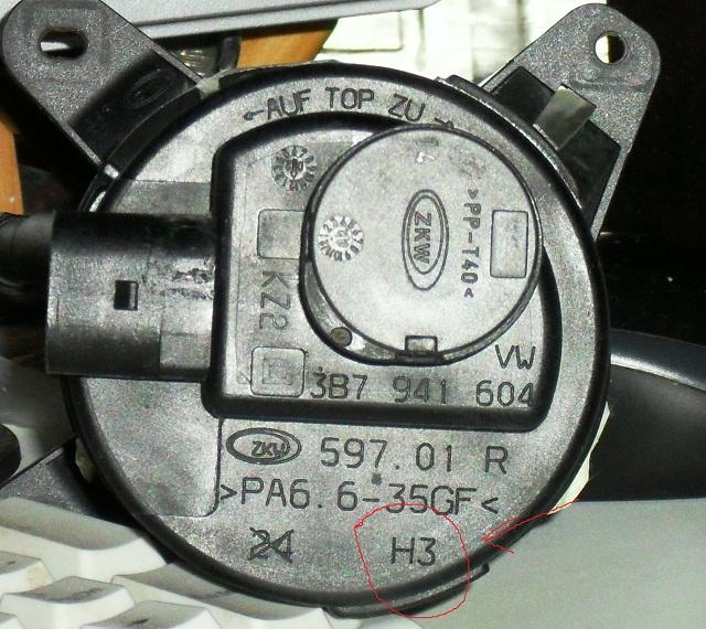 Название: SAM_0818.JPG Просмотров: 70  Размер: 195.0 Кб