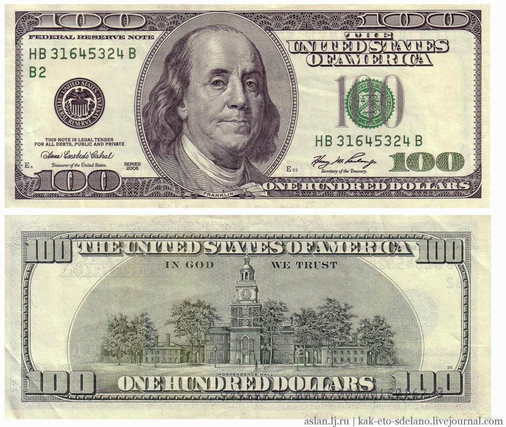 пределы картинка денежная купюра доллар мест мире