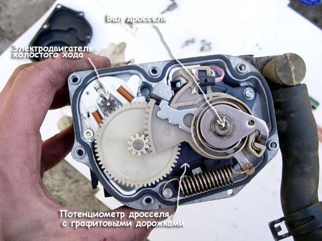 8. Причиной грязного двигателя